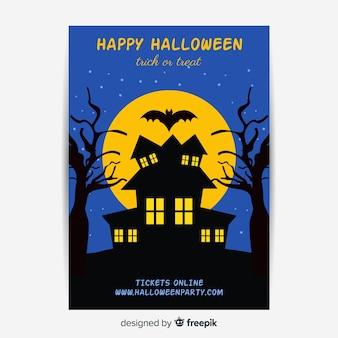 Design plano de modelo de cartaz de festa em casa assombrada de halloween