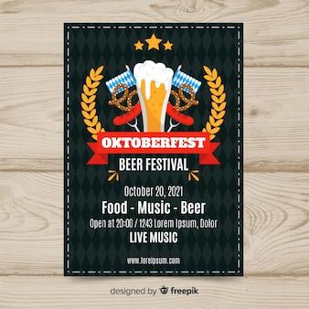 Design plano de modelo de cartaz oktoberfest