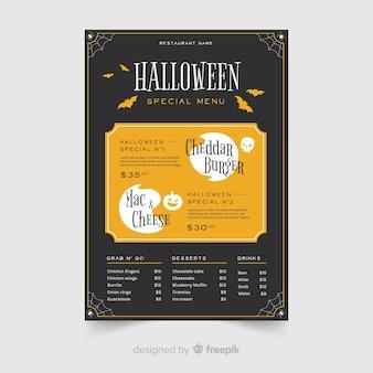 Design plano de modelo de menu de halloween