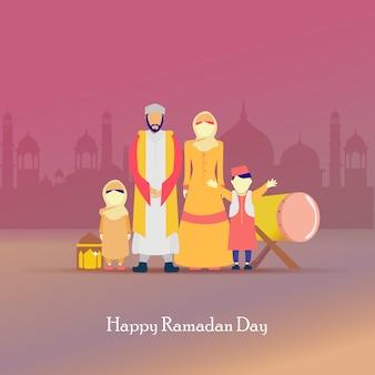 Design plano de saudações familiares para ramadan kareem