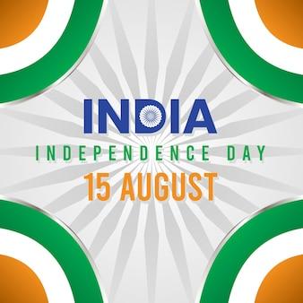 Design plano do dia da independência indiana