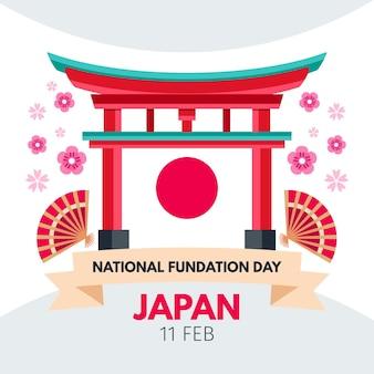 Design plano do japão para o dia da fundação