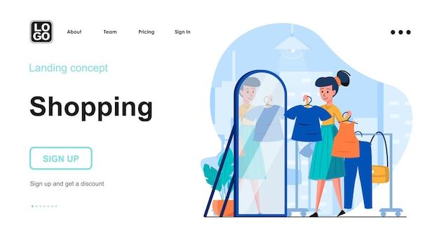 Design plano do modelo da página de destino do shopping