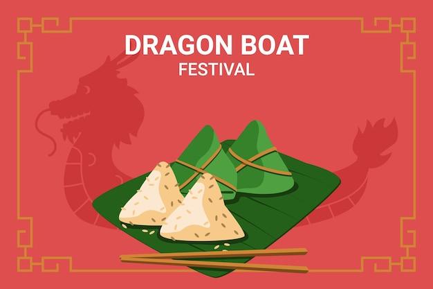 Design plano dragão barco zongzi fundo