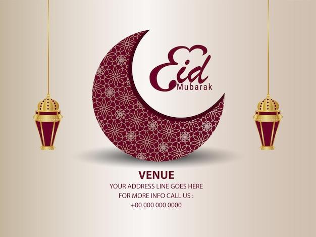 Design plano eid mubarak com lua e lanterna de padrão árabe