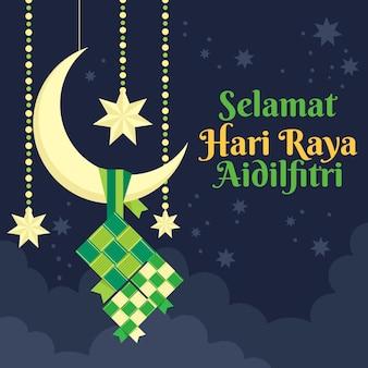 Design plano hari raya aidalfitri branco lua crescente