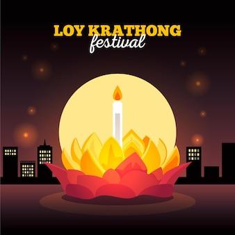Design plano loy krathong