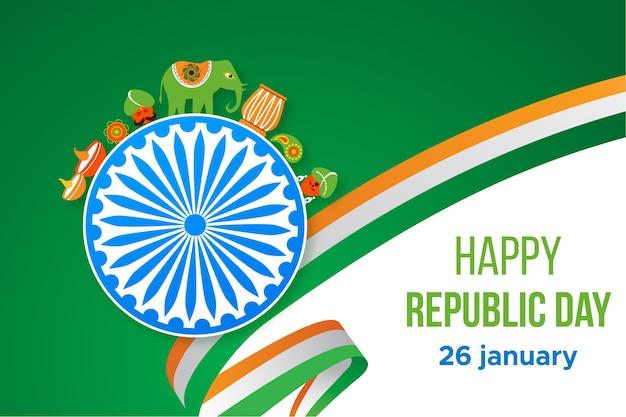 Design plano para o dia da república da índia