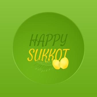 Design realista de sukkot feliz com etrog duplo e folhas de palmeira