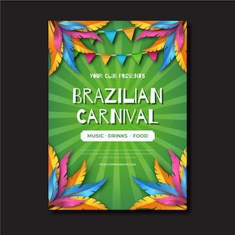 Design realista para modelo de cartaz de carnaval brasileiro