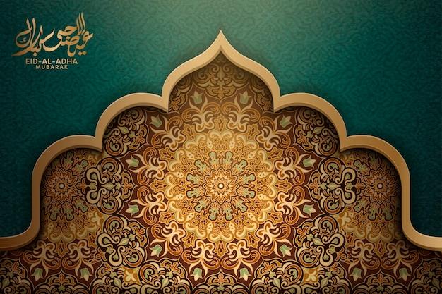 Design requintado de caligrafia eid al adha com decorações de arabescos marrons em forma de mesquita em fundo verde