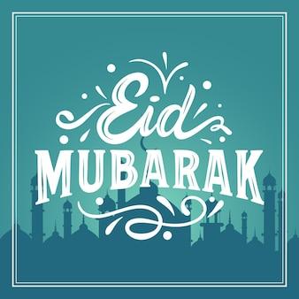 Design tipográfico feliz eid mubarak