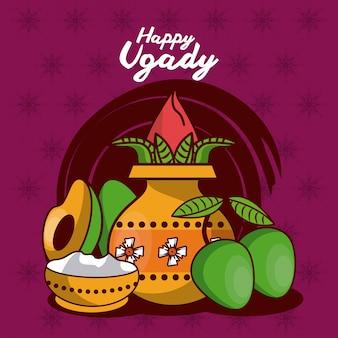 Design ugadi feliz