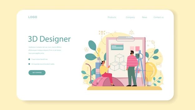 Designer de banner ou página de destino para modelagem 3d. desenho digital com ferramentas e equipamentos eletrônicos. conceito de criatividade.
