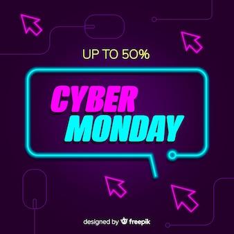 Desin plano de cyber segunda-feira