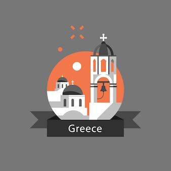 Destino de viagem na grécia
