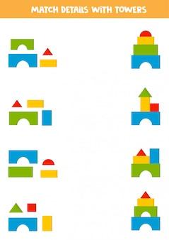 Detalhes do jogo e torres. tarefa para crianças.