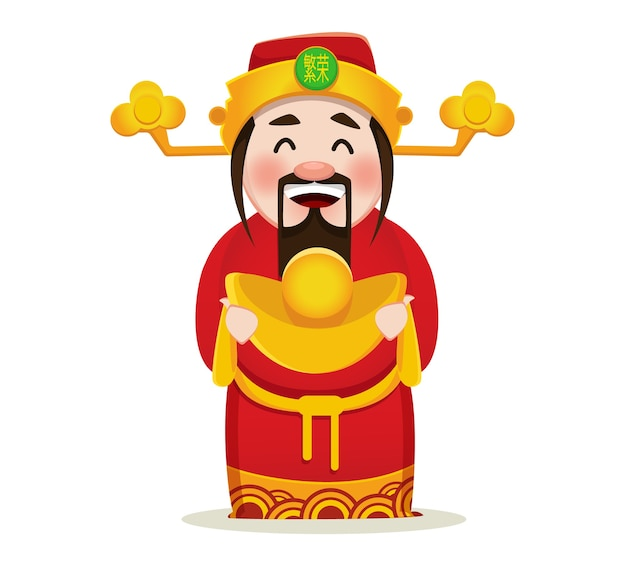 Deus chinês da riqueza. ano novo chinês