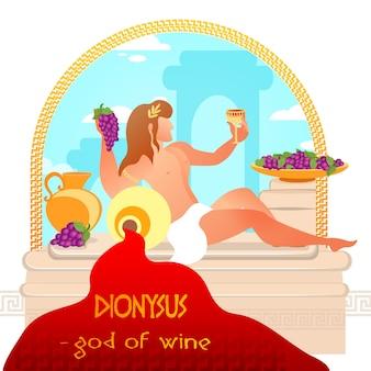 Deus olímpico grego dioniso segurando uma taça de vinho