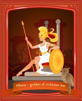 Deusa de athena cartoon plana da guerra vitorioso.