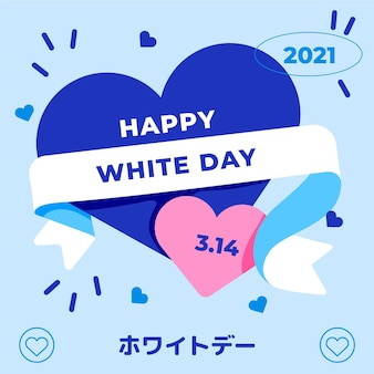 Dia branco na ilustração com coração e saudação