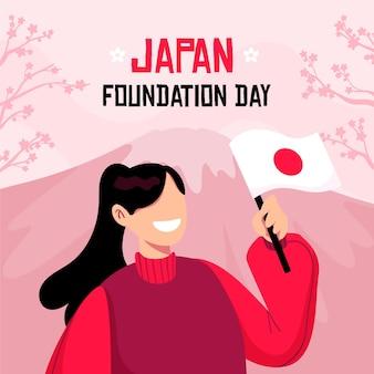 Dia da fundação da ilustração desenhada à mão