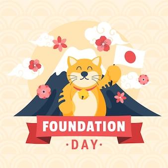 Dia da fundação nacional do japão e gato