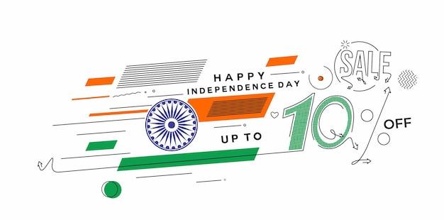 Dia da independência 10% off banner de desconto de venda. preço da oferta com desconto. ilustração em vetor moderno banner.
