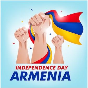 Dia da independência da armênia