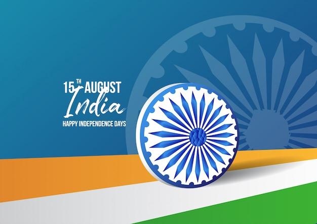 Dia da independência da índia cartão com roda de ashoka