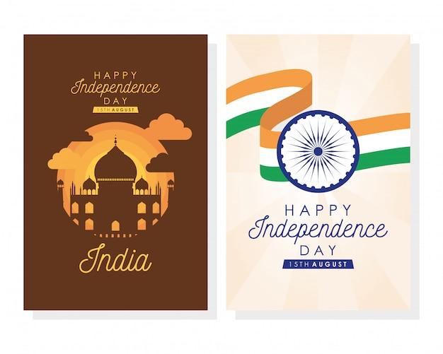 Dia da independência da índia com bandeira e templo