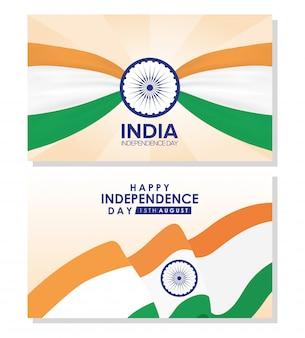 Dia da independência da índia com bandeiras