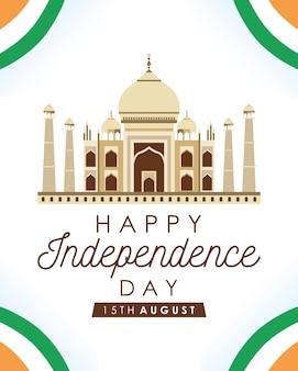 Dia da independência da índia com mesquita taj mahal