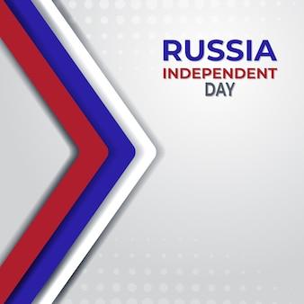 Dia da independência da rússia.