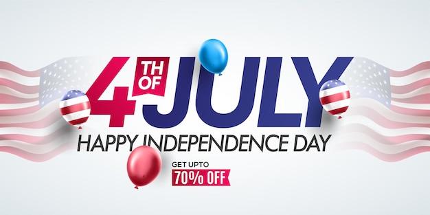 Dia da independência realista eua modelo de banner de promoção decoração de bandeira de balões americanos acenando com a bandeira nacional americana