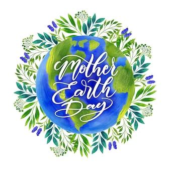 Dia da mãe terra aquarela com folhagem