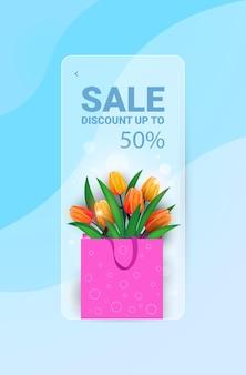 Dia da mulher 8 de março feriado celebração venda banner flyer ou cartão com buquê de flores