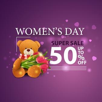 Dia da mulher com desconto moderno banner roxo com ursinho de pelúcia