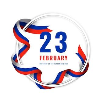 Dia da pátria nacional redondo quadro