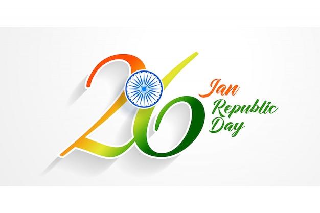 Dia da república 26 de janeiro de fundo da índia