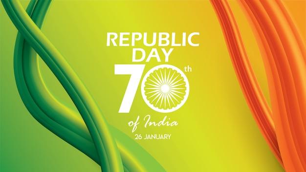 Dia da república da bandeira de design de plano de fundo da índia ou cartaz