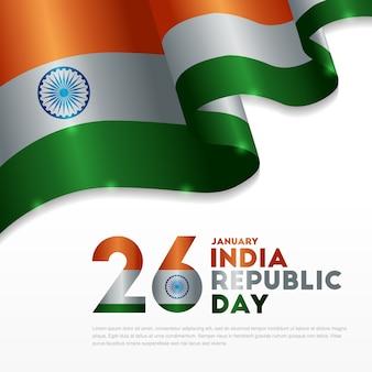 Dia da república da índia, 26 de janeiro.