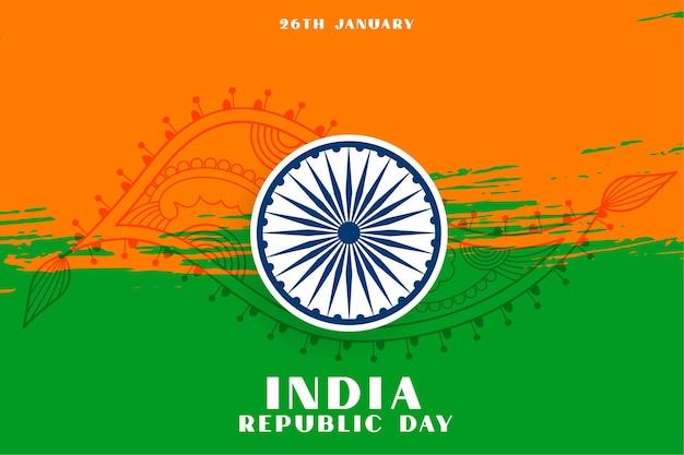 Dia da república da índia com design paisley