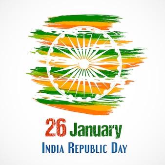 Dia da república da índia para 26 de janeiro.