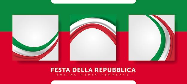 Dia da república da itália (itália: festa della repubblica italiana). comemorado anualmente em 2 de junho na itália.