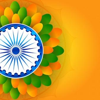 Dia da república feliz indiano clássico com mandala