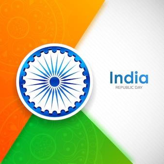 Dia da república indiana abstrata