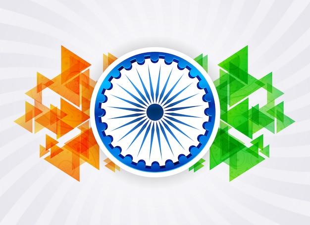 Dia da república indiana abstrato com fundo ashoka