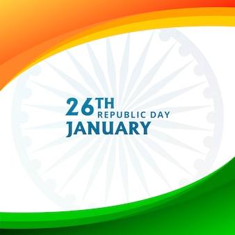 Dia da república indiana do festival da índia com tema elegante bandeira indiana