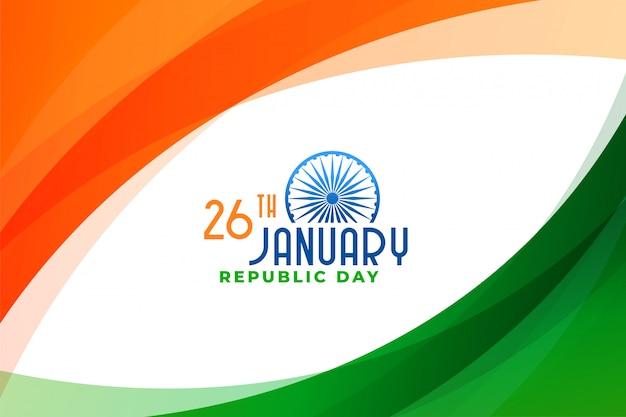 Dia da república indiana elegante design ondulado